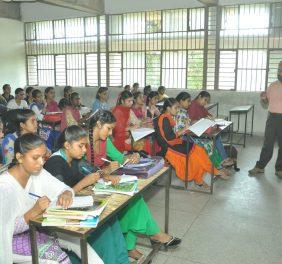 Govt. College for Girls