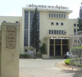 Patiala College of E...