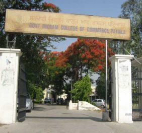 Govt. Bikram College...