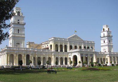 Govt. Mohindra College